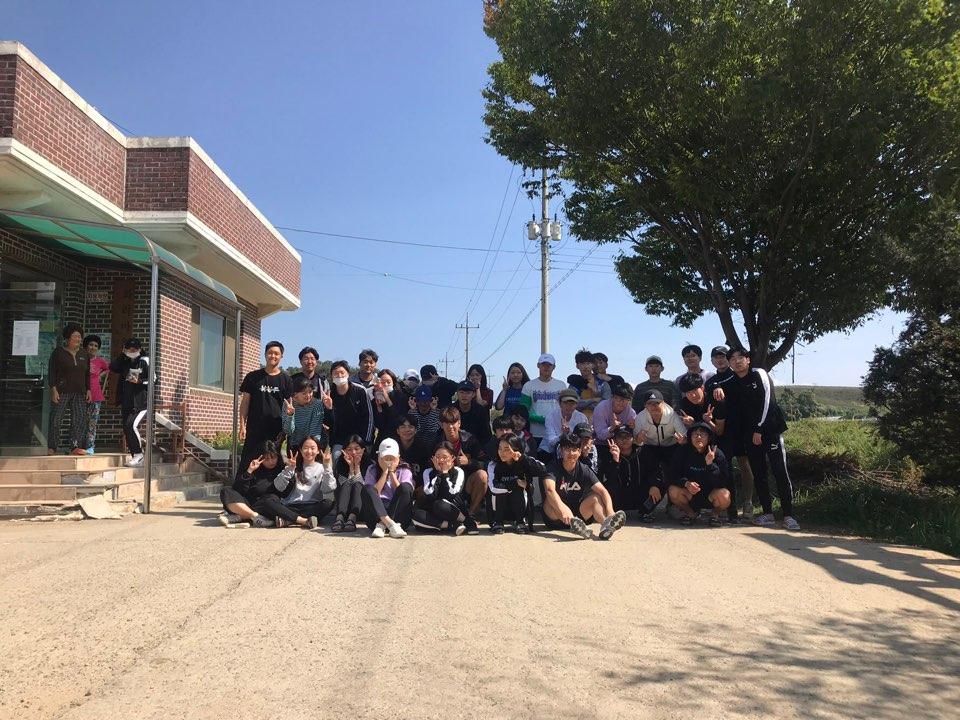 [2018학년도 농촌봉사활