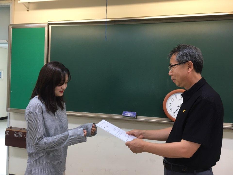 2019-1학기 토익점프장학금...