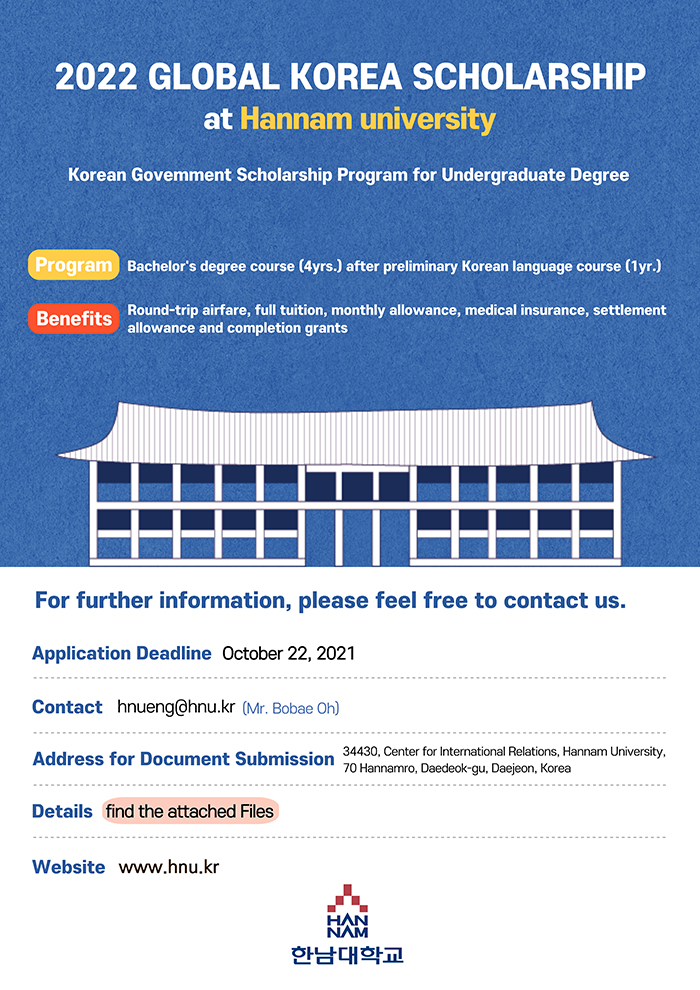 2022 GLOBAL KOREA SCHOLARSHIP at Hannam ...
