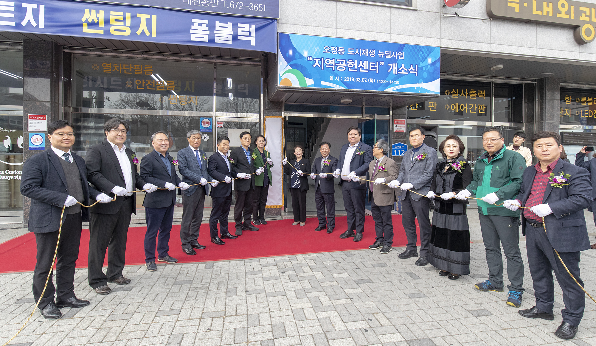 Opened Ojung-dong New Deal Community Cen...